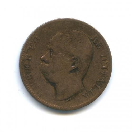 10 чентезимо - Умберто I 1893 года (Италия)