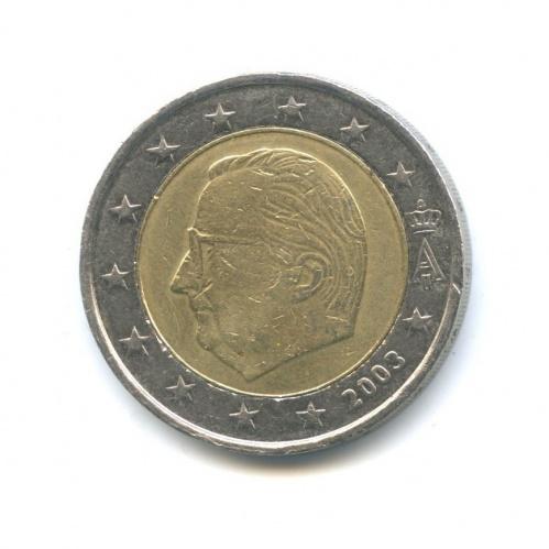 2 евро 2003 года (Бельгия)