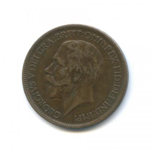 ½ пенни 1919 года (Великобритания)