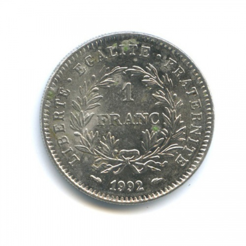 1 франк 1992 года (Франция)