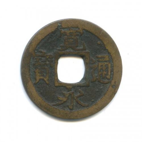 1 мон 1636-1867 (Япония)