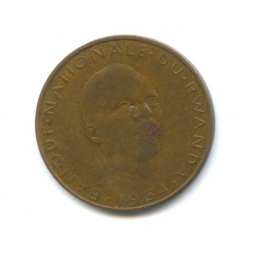 5 франков, Руанда 1964 года