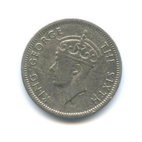 6 пенсов, Южная Родезия 1950 года