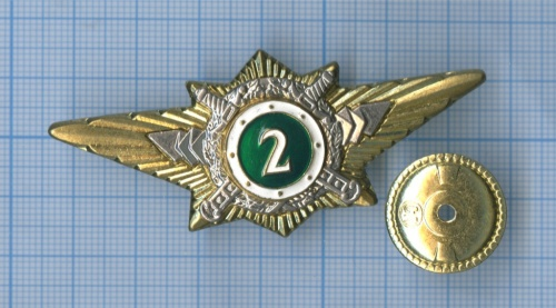 Знак классности МВД офицерского состава, 2-й класс (Россия)