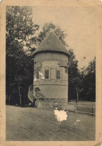 Открытое письмо «Павловский парк. Пиль-башня» (СССР)