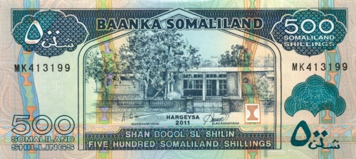5000 шиллингов (Сомалиленд) 2011 года