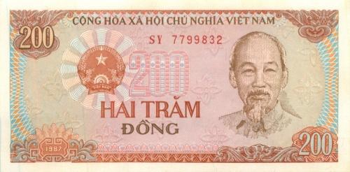 200 донгов (Вьетнам)