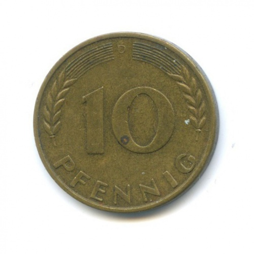 10 пфеннигов 1950 года D (Германия)