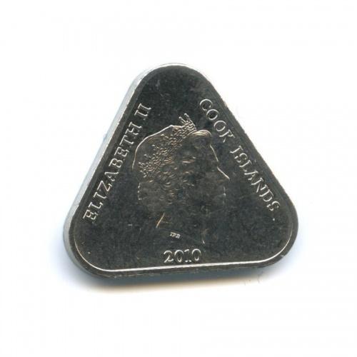 2 доллара - Острова Кука 2010 года