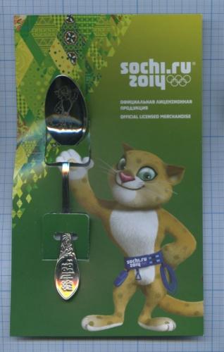 Ложка чайная «Sochi 2014» (официальный сувенир, г. Павлово) (Россия)