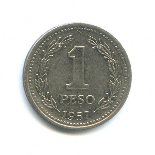 1 песо 1957 года (Аргентина)