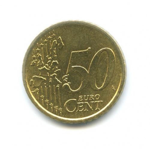 50 центов 2002 года (Италия)