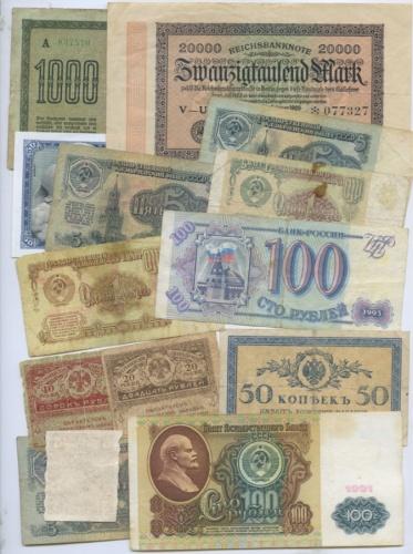 Набор банкнот (разные страны, 14 шт.)