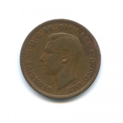 ½ пенни 1948 года (Великобритания)