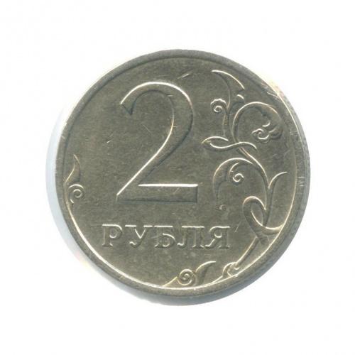 2 рубля (в холдере) 2003 года СПМД (Россия)