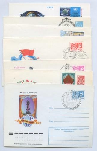 Набор почтовых конвертов соткрытым письмом (без повторов, соригинальной маркой, 7 шт.) (СССР)