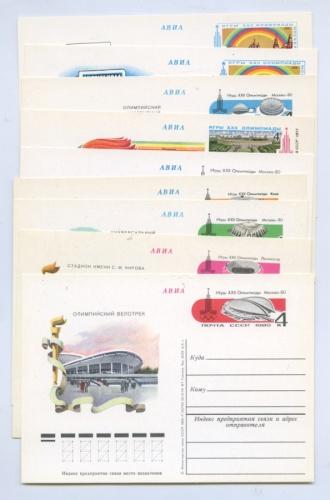 Набор почтовых открыток (без повторов, соригинальной маркой, 9 шт.) (СССР)
