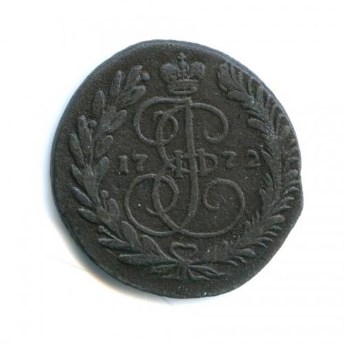 2 копейки 1772 года ЕМ (Российская Империя)