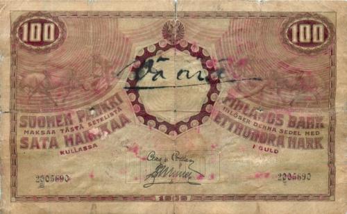 100 марок 1909 года (Финляндия)