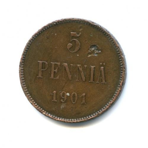 5 пенни 1901 года (Российская Империя)