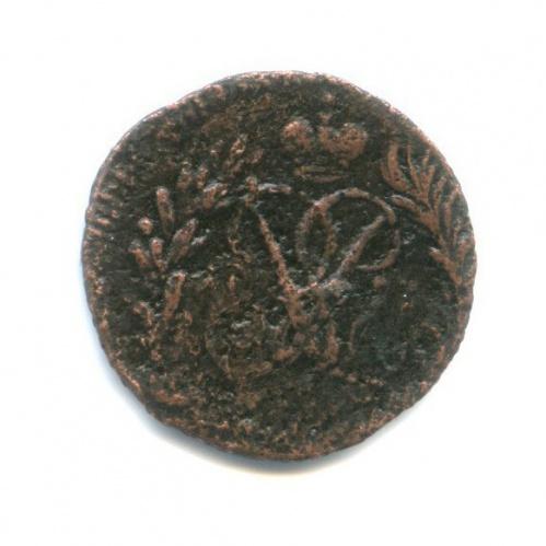Полушка (1/4 копейки) 1757 года (Российская Империя)
