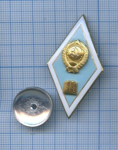 Знак «Обокончании университета» ЛМД (СССР)