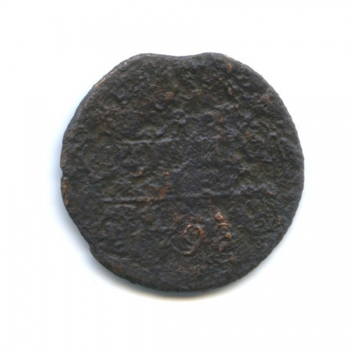 1 копейка 1798 года (Российская Империя)