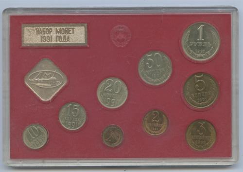 Набор монет СССР (сжетоном, воригинальной упаковке) 1991 года Л (СССР)