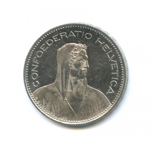 5 франков 2000 года (Швейцария)