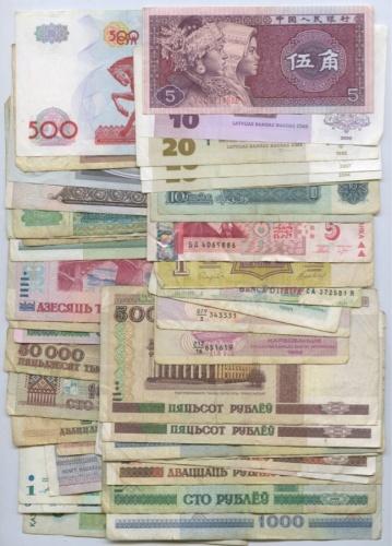 Набор банкнот (разные страны), 50 шт