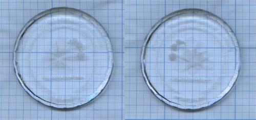 Медаль настольная «Комитет поэнергетике иинженерному обеспечению ПС «Коллонтай» (вкоробочке) (Россия)