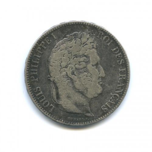 5 франков - Луи-Филипп I 1832 года (Франция)