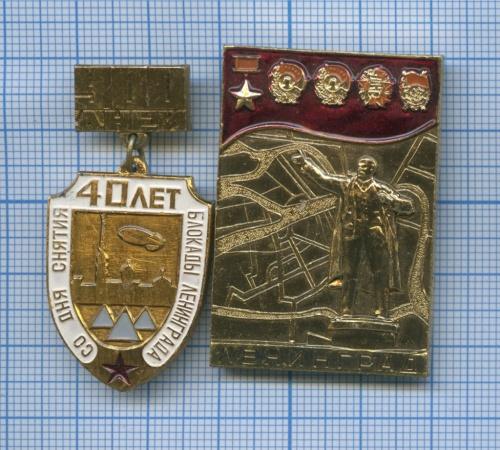 Набор знаков «Ленинград - город-герой» (СССР)