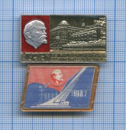 Набор значков «Музей Великой Октябрьской Социалистической революции», «50 лет Советской власти» (СССР)