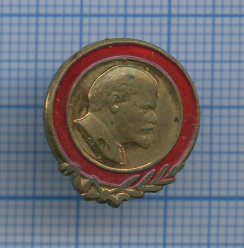 Знак «Ленин» 1940 года ЛМД (СССР)