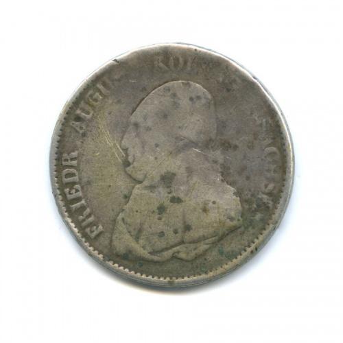 1 талер - Фридрих Август I (Саксония) 1822 года