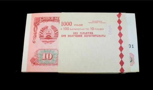 Набор банкнот 10 рублей 1994 года (Таджикистан)