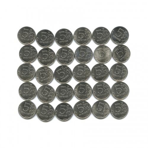 Набор монет 5 рублей 2015 года ММД (Россия)