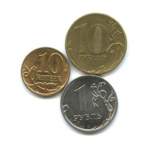 Набор монет России (брак - полный раскол штемпеля поаверсу) (Россия)