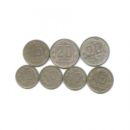 Набор монет СССР 1955-1957 (СССР)