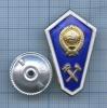 Знак «Среднее техническое образование» (СССР)