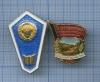 Набор знаков «Среднее специальное образование», «Отличник социалистического соревнования сельского хозяйства» ЛМД (СССР)