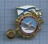 Знак «Впамять ослужбе наСеверной флоте» (Россия)