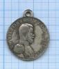 Медаль «Лига обновления флота» (копия)