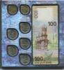 Набор монет «Крым - Севастополь» сбанкнотой 100 рублей 2015 (вальбоме) 2014, 2015 (Россия)