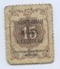 15 копеек (разменная марка г. Одессы)
