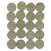 Набор монет 1 рубль 1964 года (СССР)