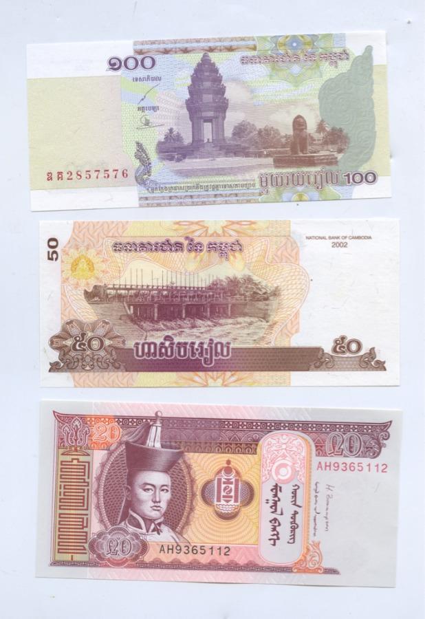 Набор банкнот (Монголия, Камбоджа)