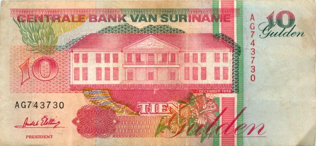 10 гульденов (Суринам)