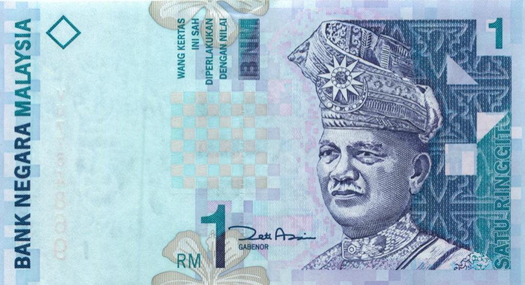 1 ринггит (Малайзия)